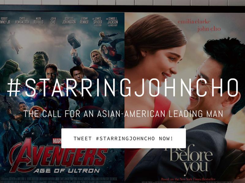 Starring John Cho