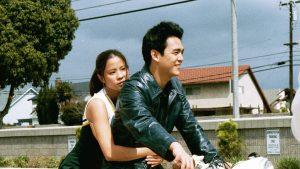 Daftar Film Asia Amerika yang Dibintangi oleh John Cho
